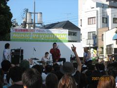 Yeg_siroyama_stage